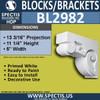 "BL2982 Eave Block or Bracket 5""W x 11.25""H x 13.19"" P"