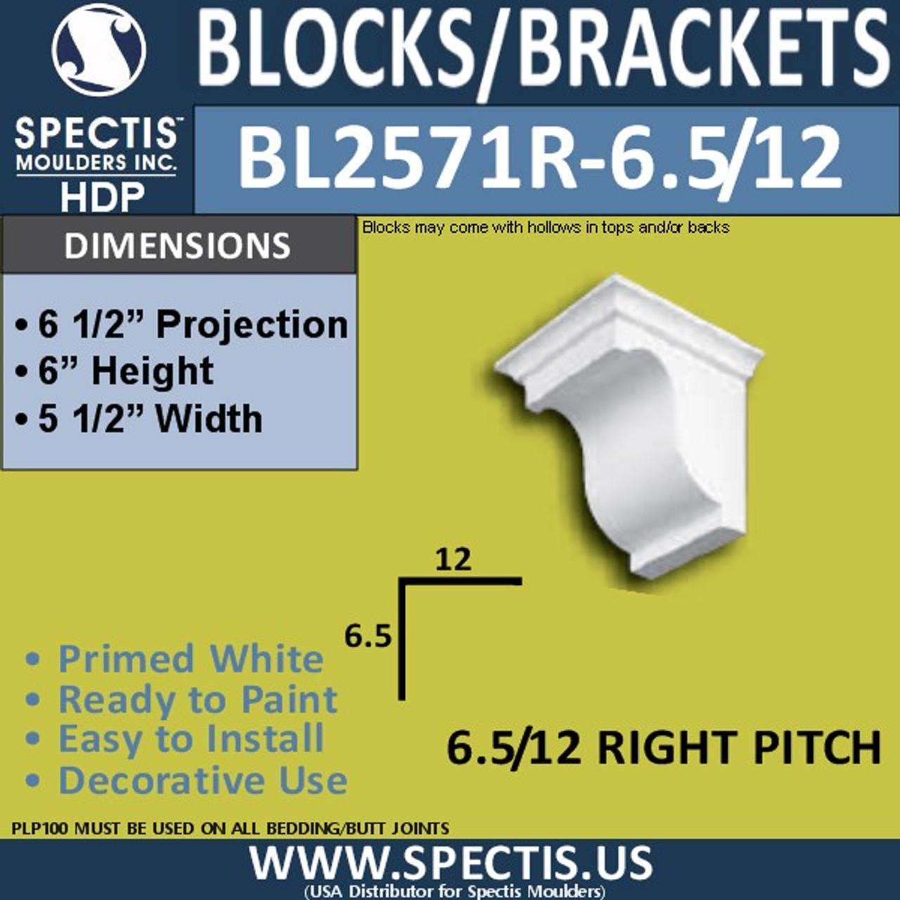 "BL2571R-6.5/12 Pitch Eave Bracket 5.5""W x 6""H x 6.5"" P"