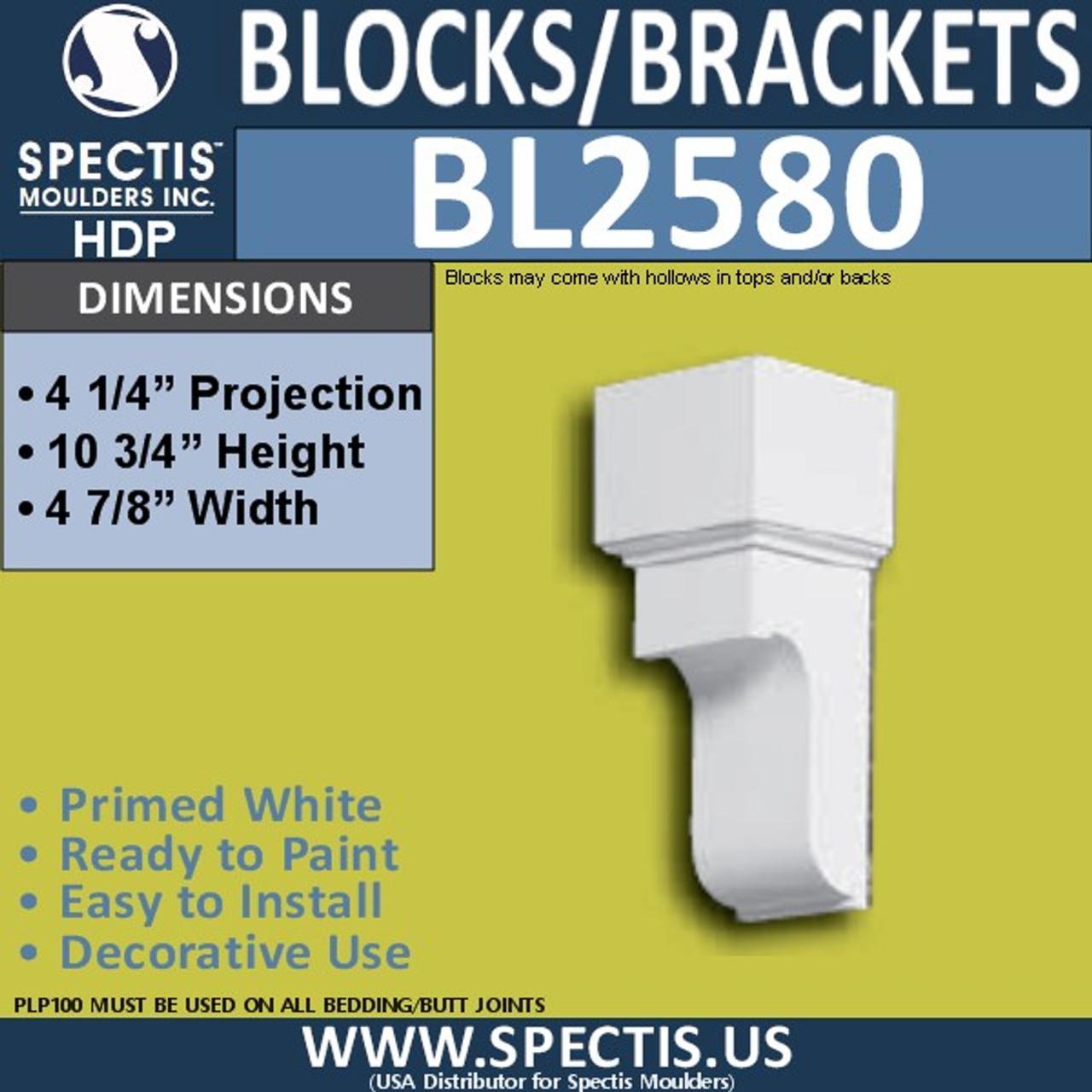 "BL2580 Eave Block or Bracket 5""W x 8""H x 5"" P"