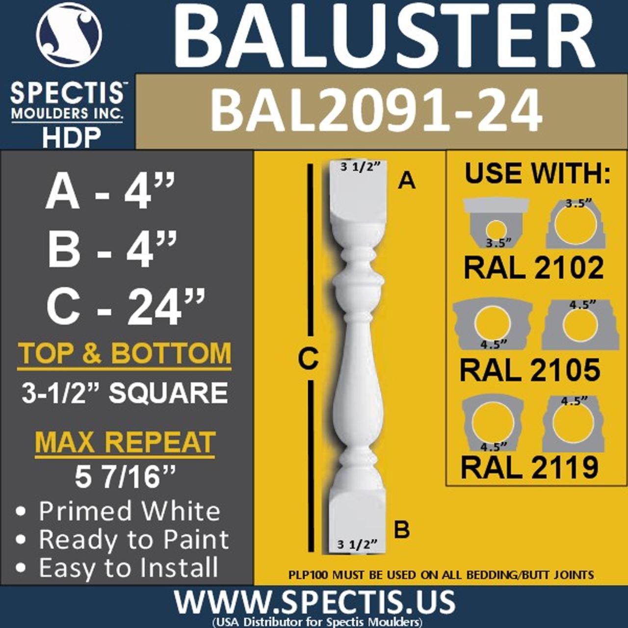"BAL2091-24 Spectis Urethane Railing Baluster 3 1/2"" x 24"""