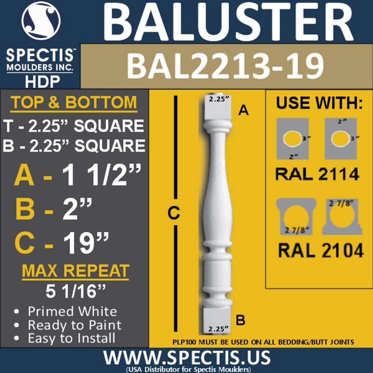 "BAL2213-19 Spectis Urethane Railing Baluster 2 1/4"" x 19"""