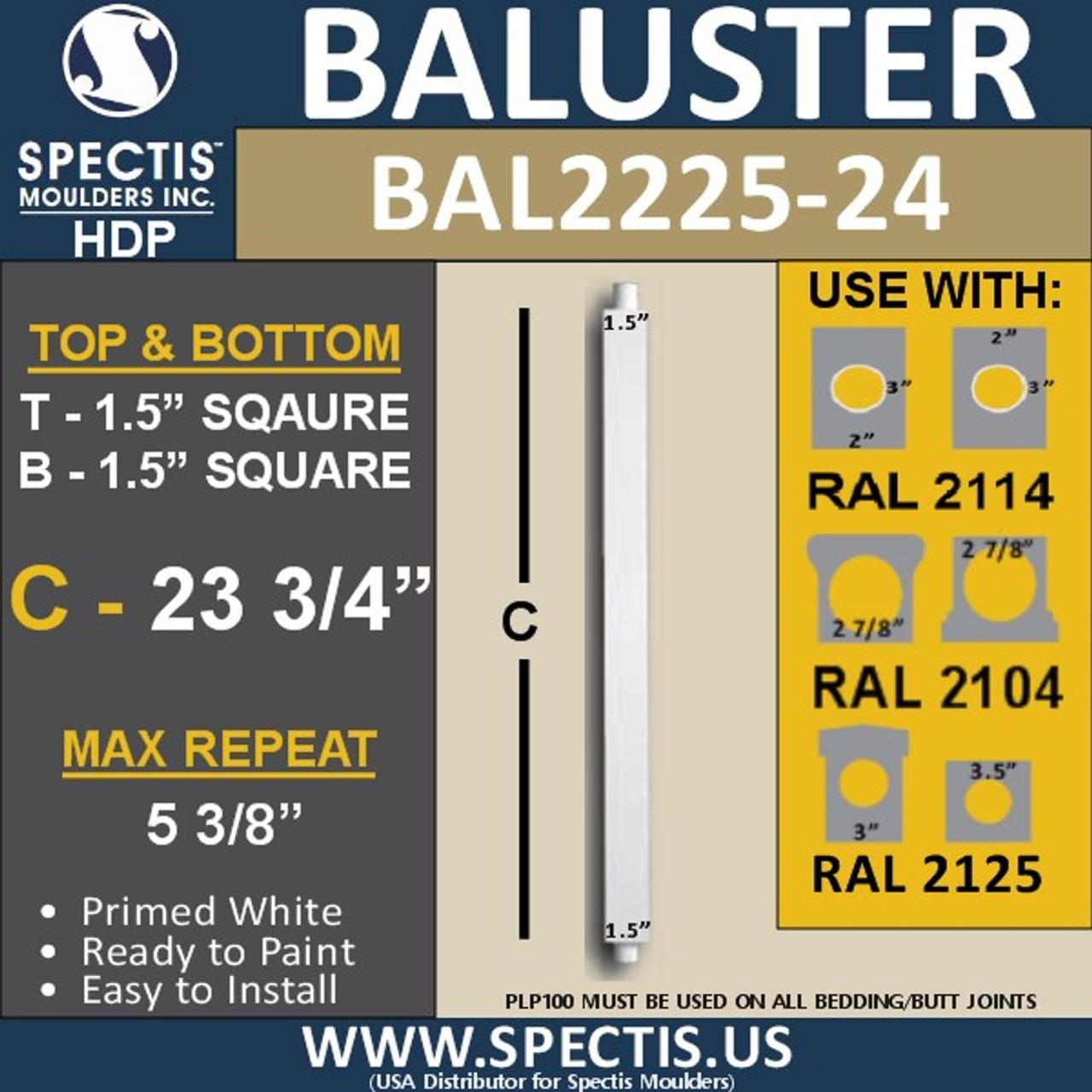 """BAL2225-24 Square Urethane Railing Baluster 1 1/2"""" x 23 3/4"""""""