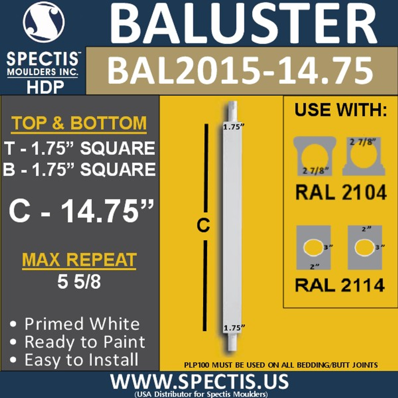 "BAL2015-14.75 Urethane Baluster or Spindle 1 3/4""W X 14 3/4""H"