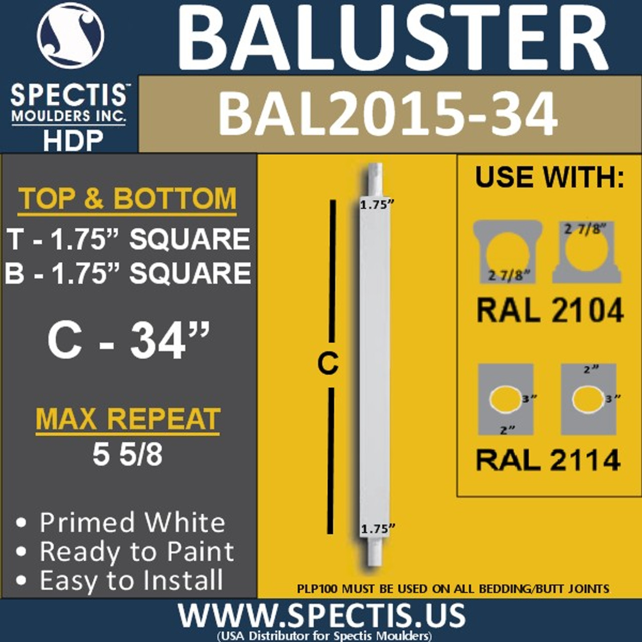 "BAL2015-34 Urethane Baluster or Spindle 1 3/4""W X 34""H"