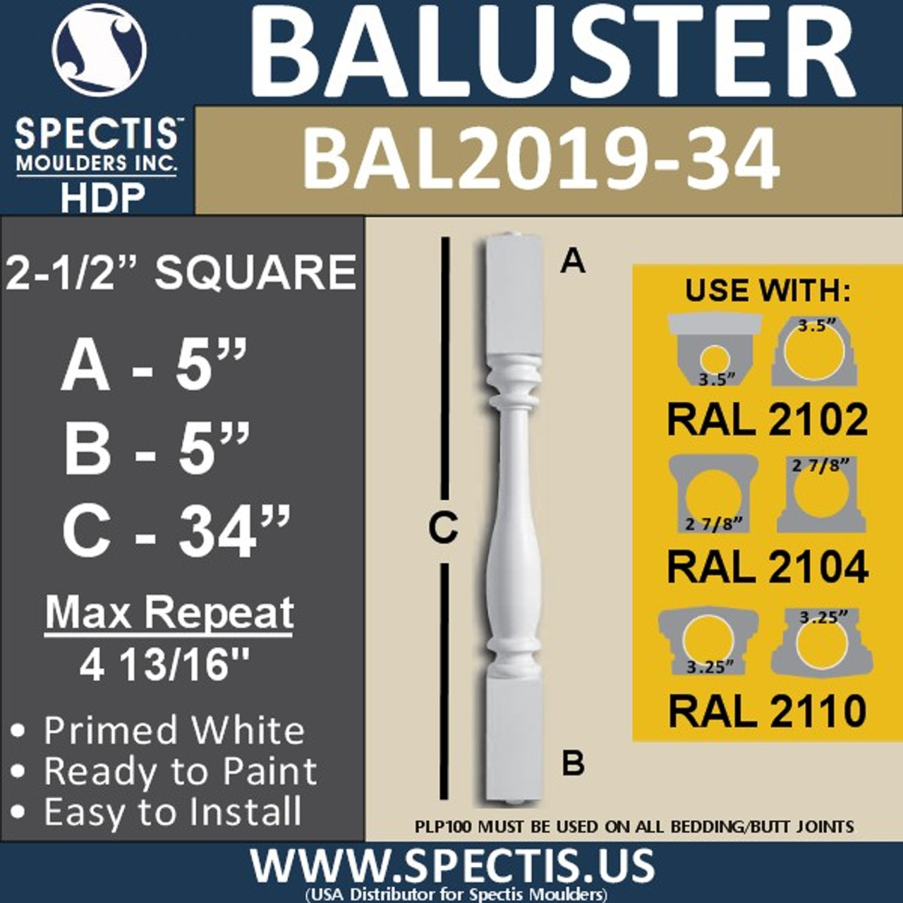 "BAL2019-34 Urethane Baluster or Spindle 2 1/2""W X 34""H"