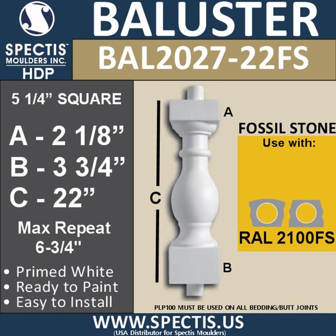 """BAL2027-22FS Urethane Fossil Stone Baluster 5 1/4""""W X 22""""H"""