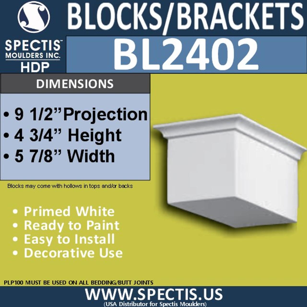 "BL2402 Corbel Block or Eave Bracket 6""W x 4.75""H x 9.5"" P"