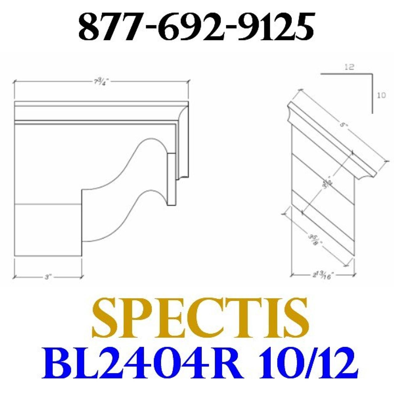"BL2404R-10/12 Pitch Corbel or Eave Bracket 5""W x 3.5""H x 7.75"" P"