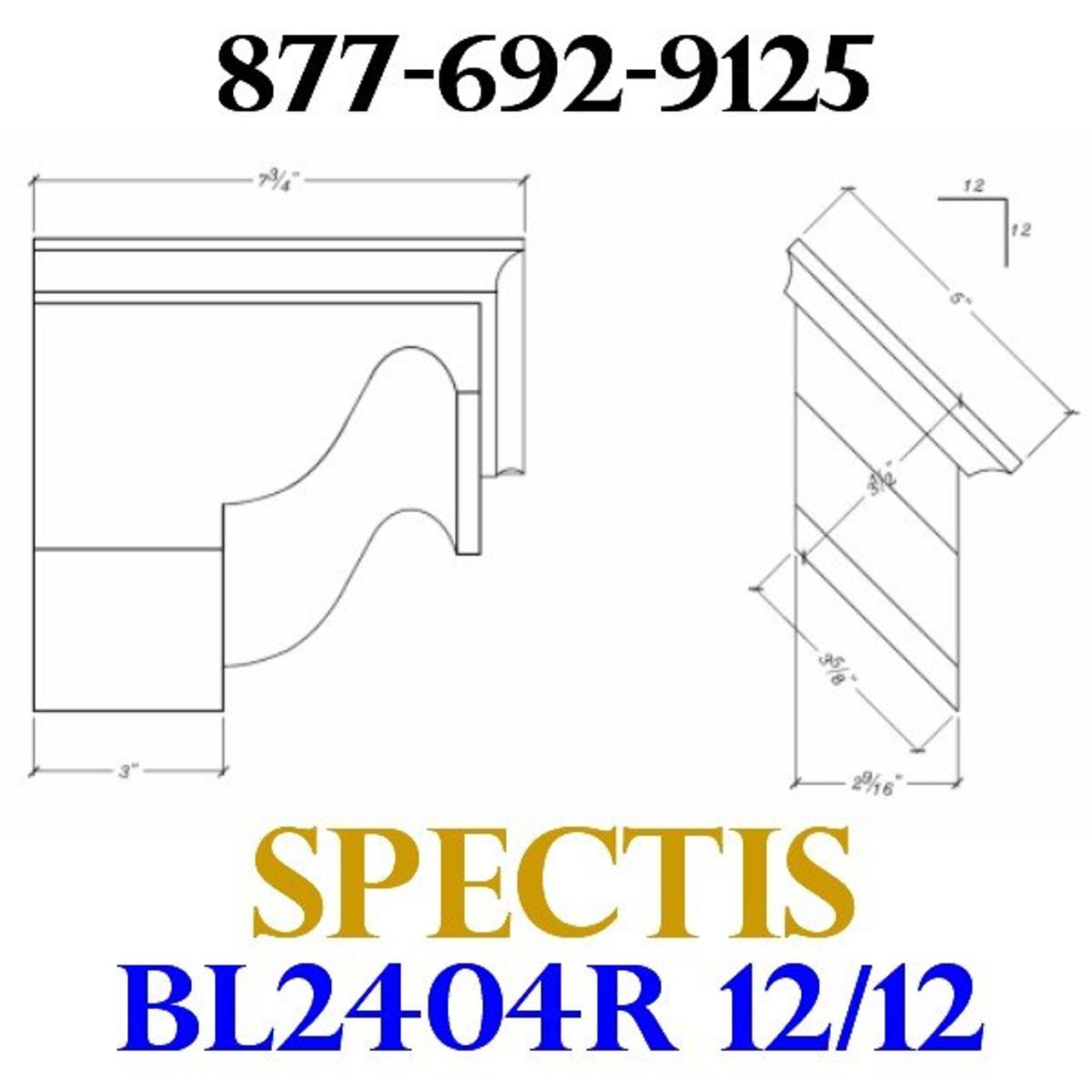 "BL2404R-12/12 Pitch Corbel or Eave Bracket 5""W x 3.5""H x 7.75"" P"
