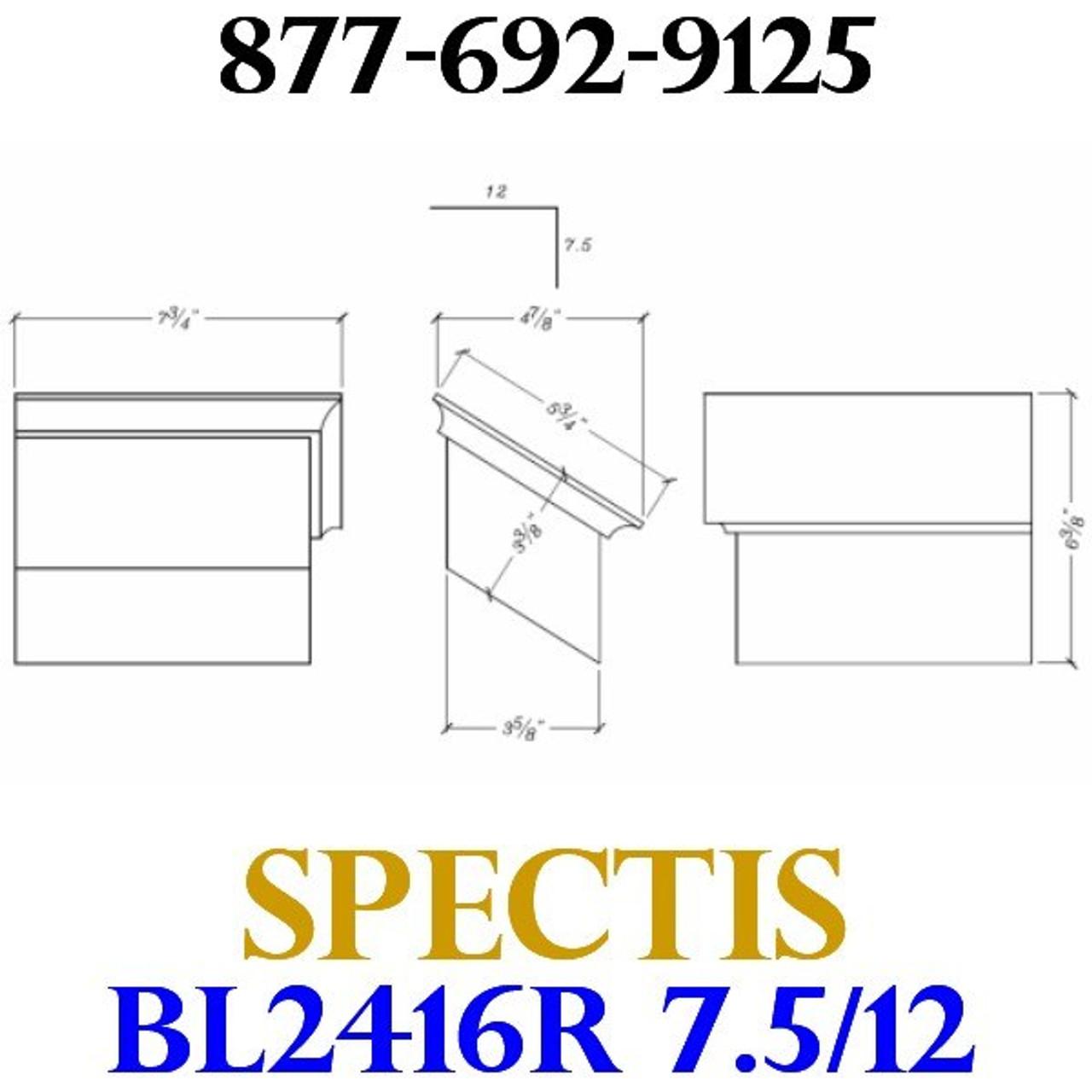 "BL2416R-7.5/12 Pitch Corbel Block or Bracket 5""W x 4""H x 7"" P"