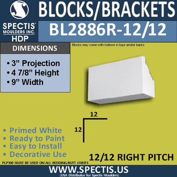 "BL2886R-12/12 Pitch Corbel or Bracket 13 7/8""W x 4 7/8""H x 3"" P"