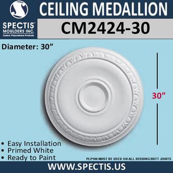"CM2424-30 Decorative Ceiling Medallion 30"" Round"