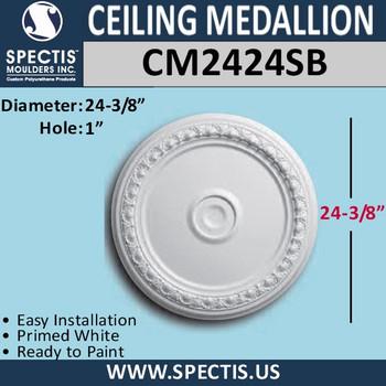 "CM2424SB Decorative Ceiling Medallion 1"" Hole x 24-3/8"" Round"