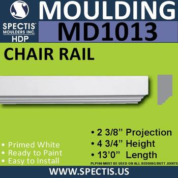"MD1013 Spectis Brick Mold Trim 2 3/8""P x 4 3/4""H x 156""L"