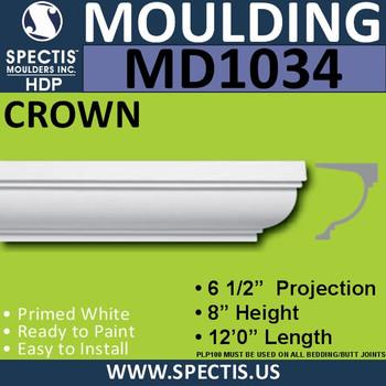 """MD1034 Spectis Crown Molding Trim 6 1/2""""P x 8""""H x 144""""L"""