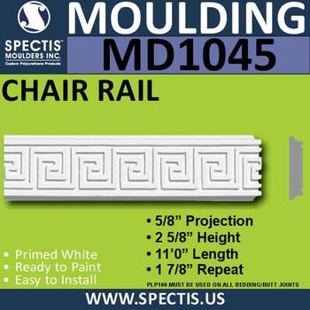 """MD1045 Spectis Molding Chair Rail Trim 5/8""""P x 2 5/8""""H x 11'0""""L"""