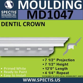 """MD1047 Spectis Crown Molding Dentil 7 1/2""""P x 7 1/2""""H x 144""""L"""