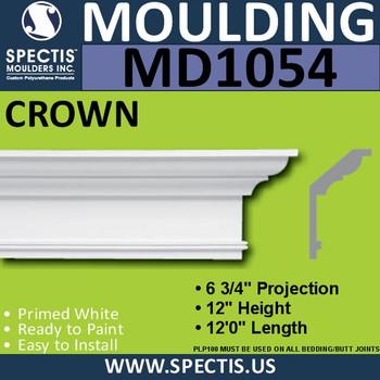 """MD1054 Spectis Molding Trim 6 3/4""""P x 12""""H x 144""""L"""