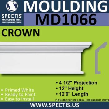 """MD1066 Spectis Crown Molding Trim 4 1/2""""P x 12""""H x 144""""L"""