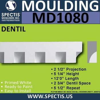 """MD1080 Spectis Molding Dentil Trim 2 1/2""""P x 5 1/4""""H x 144""""L"""