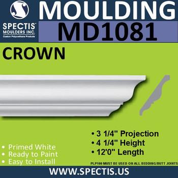 """MD1081 Spectis Crown Molding Trim 3 1/4""""P x 4 1/4""""H x 144""""L"""
