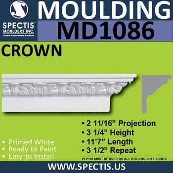 """MD1086 Spectis Crown Molding Trim 2 11/16""""P x 3 1/4""""H x 139""""L"""