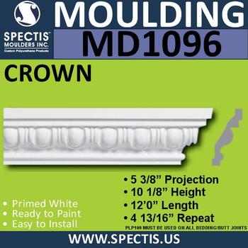 """MD1096 Spectis Crown Molding Trim 5 3/8""""P x 10 1/8""""H x 144""""L"""