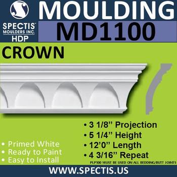 """MD1100 Spectis Crown Molding Trim 2 7/8""""P x 5 1/4""""H x 144""""L"""