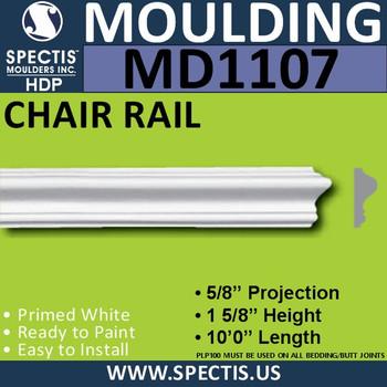 """MD1107 Spectis Molding Chair Rail Trim 5/8""""P x 1 5/8""""H x 120""""L"""