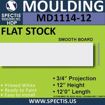 """MD1114-12 Spectis 3/4"""" Flat Trim 3/4""""P x 12""""H x 144""""L"""