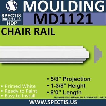 """MD1121 Spectis Molding Rail Trim 5/8""""P x 1 3/8""""H x 96""""L"""