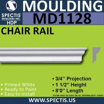 """MD1128 Spectis Molding Rail Trim 3/4""""P x 1 1/2""""H x 96""""L"""