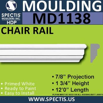 """MD1138 Spectis Molding Rail Trim 7/8""""P x 1 3/4""""H x 144""""L"""