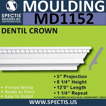 """MD1152 Spectis Crown Molding Trim 5""""P x 8 1/4""""H x 144""""L"""