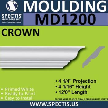 """MD1200 Spectis Crown Molding Trim 4 1/4""""P x 3 3/4""""H x 144""""L"""