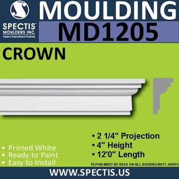 """MD1205 Spectis Crown Molding Trim 2 1/4""""P x 4""""H x 144""""L"""