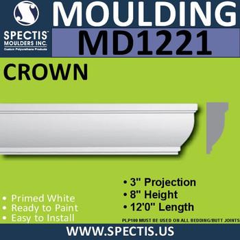 """MD1221 Spectis Molding Case Trim 3""""P x 8""""H x 144""""L"""