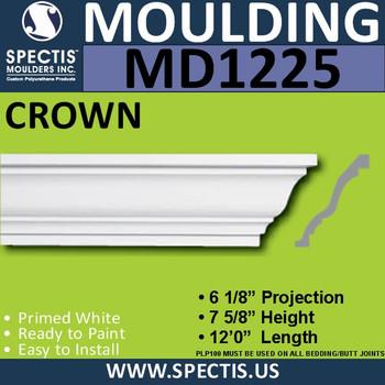 """MD1225 Spectis Crown Molding Trim 6 1/8""""P x 7 5/8""""H x 144""""L"""