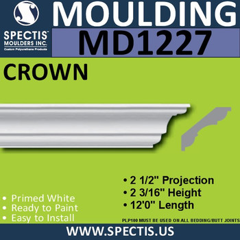 """MD1227 Spectis Crown Molding Trim 2 1/2""""P x  2 3/16""""H x 144""""L"""