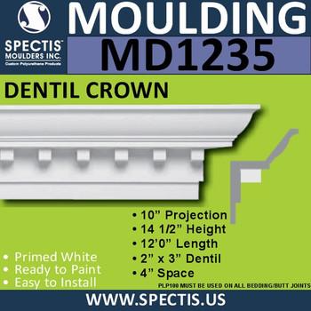 """MD1235 Spectis Crown Molding Trim 10""""P x 14 1/2""""H x 144""""L"""