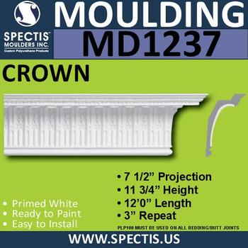 """MD1237 Spectis Crown Molding Trim 7 1/2""""P x 11 3/4""""H x 144""""L"""