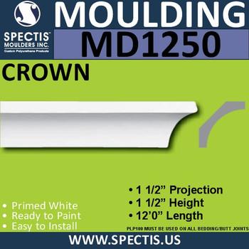 """MD1250 Spectis Urethane Cove Trim 1 1/2""""P x 1 1/2""""H x 144""""L"""