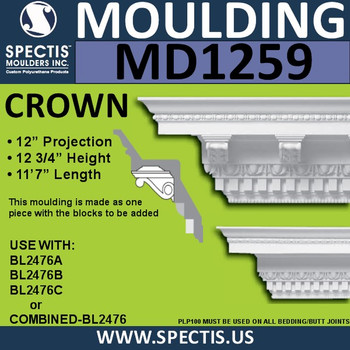 """MD1259 Spectis Crown Molding Trim 12""""P x 12 3/4""""H x 139""""L"""