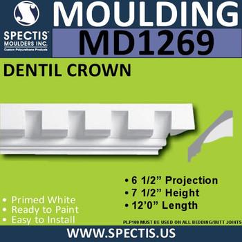 """MD1269 Spectis Crown Molding Dentil 6 1/2""""P x 7 1/2""""H x 144""""L"""