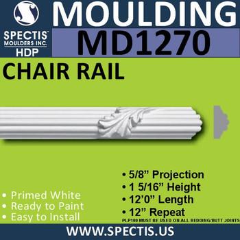 """MD1270 Spectis Molding Cap Trim 5/8""""P x 1 5/16""""H x 144""""L"""