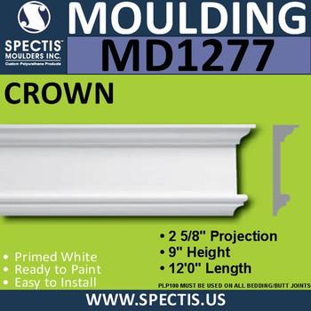 """MD1277 Spectis Molding Case Trim 2 5/8""""P x 9""""H x 144""""L"""