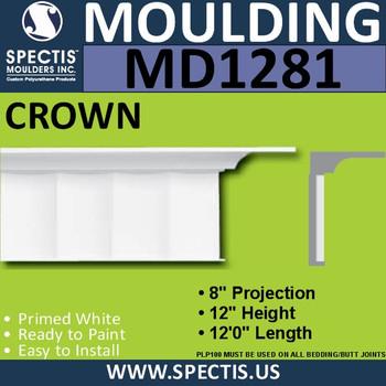 """MD1281 Spectis Molding Trim 8""""P x 12""""H x 144""""L"""