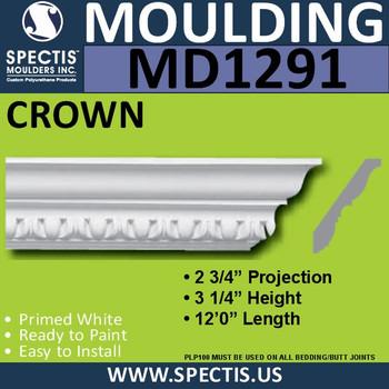 """MD1291 Spectis Crown Molding Trim 2 3/4""""P x 3 1/4""""H x 144""""L"""