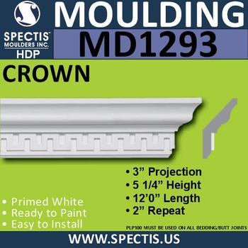 """MD1293 Spectis Crown Molding Trim 3""""P x 5 1/4""""H x 144""""L"""
