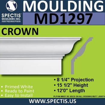 """MD1297 Spectis Crown Molding Trim 8 1/4""""P x 15 1/2""""H x 144""""L"""